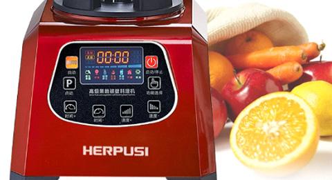 惠尔普斯商用豆浆机通过国家质量CQC认证