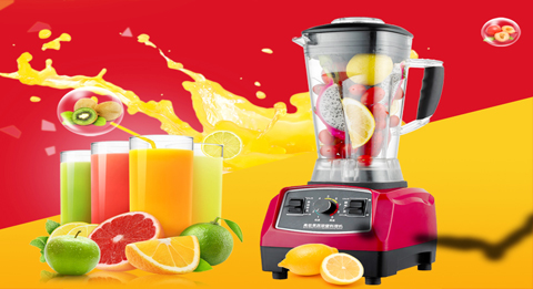 破壁料理机多功能强破壁,健康养生必备电器