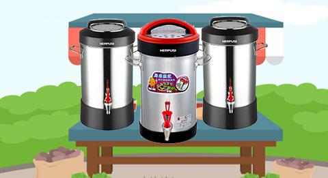 做点小本生意 惠尔普斯商用豆浆机特别推荐