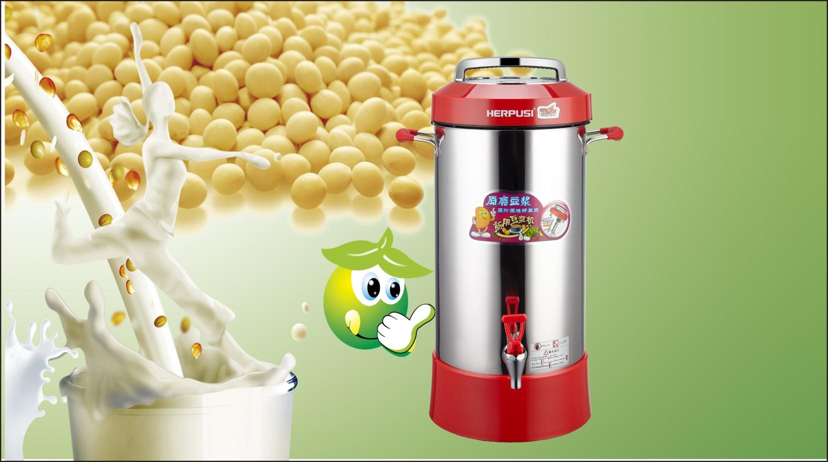 智能商用现磨豆浆机选择惠尔普斯
