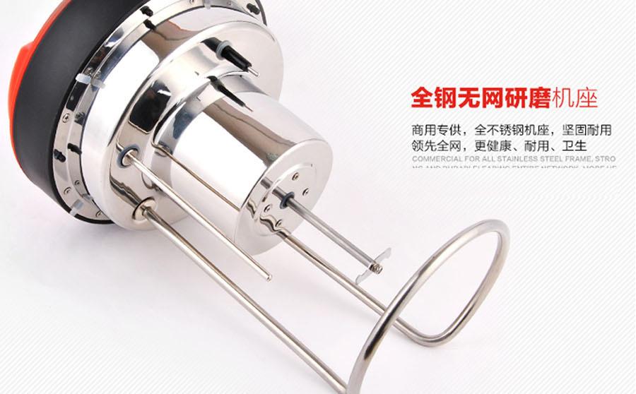 商用豆浆机a96